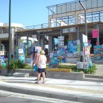 Around About Zakynthos Tours Office