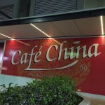 Best Chinese restaurant at Cairns