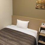 Foto de Hotel Route Inn Hashimoto