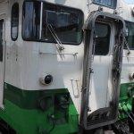 Foto de Tadami Line
