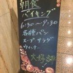 Foto de Numazu Grand Hotel