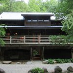 Nantahala River Lodge Photo