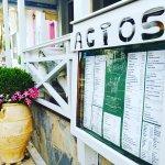 Agios Restaurant