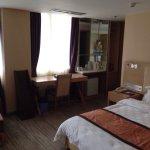 Photo of Jian Li Harmony Hotel
