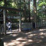 Photo de Hodosan Shrine