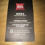 Foto de Ibis Shanghai Yu Garden