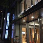 Hotel Ryumeikan Tokyo Image