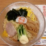 Photo de Hachiban ramen