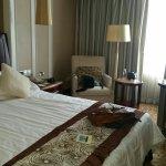 Foto de Shaoxing International Hotel