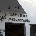 Photo of Mezedogonia Cyprus Taverna