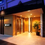 輕井澤韋爾久大飯店
