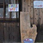 Midorigawa Cafe Seven Islands Chagayutei