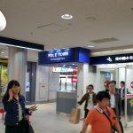 From Sapporo Station via Sapporo Ekimae Underground Walkway, find Tanukikoji Pole Town and exit