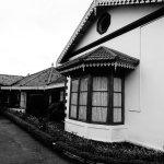 Kluney Manor Photo
