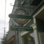 Exterior Sign along First Street.