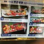 Photo of Yamazaki