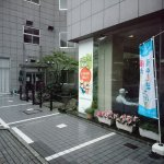 Foto de Seiryozan Club