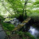 Takigawa Valley