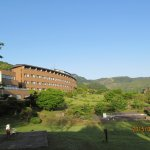 Foto de Hotel Greenpia Minami Aso
