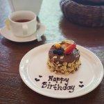 Thanks for my birthday cake!