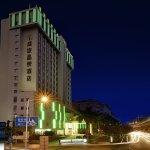 시아멘 차이나트러스트 호텔의 사진