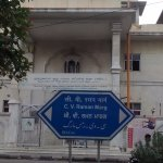 Gurdwara near location