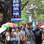Photo de Citadines Central Xi'an