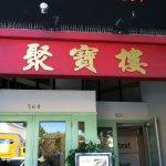 Billede af Tai Pan