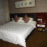 Photo de Hanlin Hotel