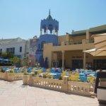 Dar Khayam Hotel Foto