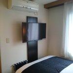 Foto de APA Hotel Honhachinohe