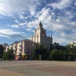 Kostanay Clock Tower