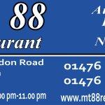 Mt. 88 Restaurant