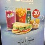 McDonald's Ramadan Meal