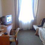 Foto de Maxima Zarya Hotel