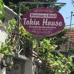 Foto de Tokin House