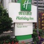 Photo of Holiday Inn Binhai Tianjin