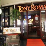 Photo of Tony Roma's