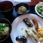 Sun Days Inn Kagoshima Picture