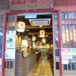 227 Desserts Tavern照片