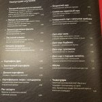 MAREDO Steakhouse Wuppertal Foto