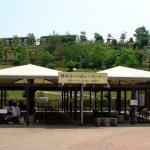 Miki Horseland Park