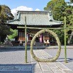 Shobu Shrine