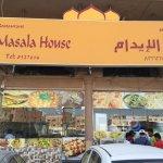 صورة فوتوغرافية لـ Masala House