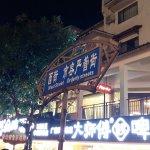 Green Lotus Hotel Foto