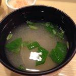 Foto de Kudanshitasushimasa