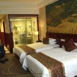 Photo of Longsheng Huamei International Hotel