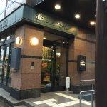 Hotel Route Inn Oitaekimae Foto