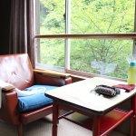 Photo of Takao Kanko Hotel