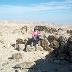 Upper Zohar